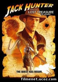 http://filmenet.ucoz.com/load/drama/jack_hunter_and_the_star_of_heaven_2008/2-1-0-1033