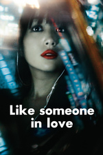 Vezi filmul Like Someone in Love – Iluzia iubirii (2012) – filme online